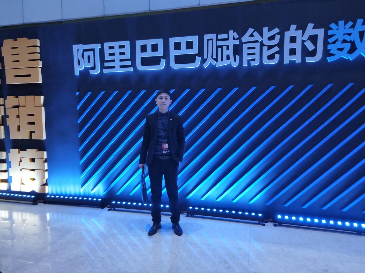 """三文鱼电商受邀参加阿里巴巴与分众传媒在上海召开的""""新零售、新营销、新连接""""联合发布会"""