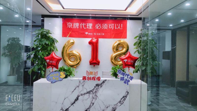 热烈祝贺重庆分公司乔迁之喜——开创新纪元 筑梦新征程